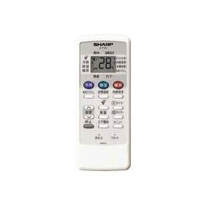 SHARP  エアコン用 リモコン  2056380812|nakaden