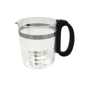 Panasonic  コーヒーメーカー用ガラス容器ACA10-136-KU nakaden