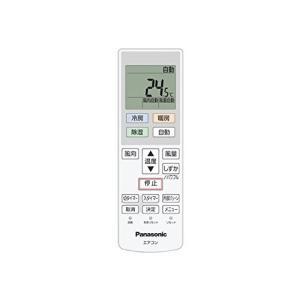 この消耗品・付属品に対応する本体商品   CS-F288CZ/CS-F408C2/CS-F258CZ...