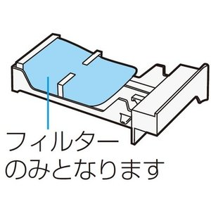 Panasonic  洗濯機 乾燥フィルターAAXW22A-7DA0|nakaden
