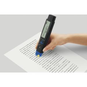 SHARP  ペン型スキャナー辞書 ナゾル【和英モデル】 BN-NZ1N|nakaden