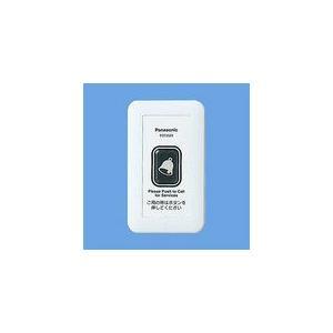 Panasonic   ECE3323|nakaden