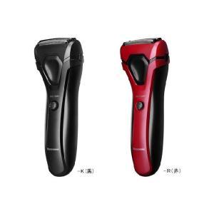Panasonic  メンズシェーバー 3枚刃 ES-RL13|nakaden
