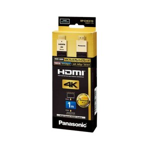 Panasonic HDMIプラグ(タイプA)⇔HDMIプラグ(タイプA) HDMIケーブル  RP-CHKX10-K|nakaden