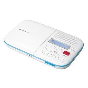 Panasonic  CD語学学習機 SL-ES1|nakaden