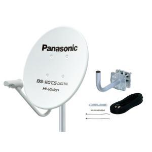 Panasonic  45型BS・110度CSデジタルハイビジョンアンテナ TA-BCS45RK3|nakaden