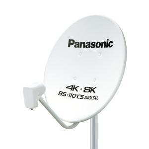 Panasonic  45型BS・110度CSアンテナ TA-BCS45U1|nakaden