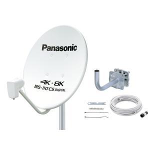 Panasonic 45型BS・110度CSアンテナ TA-BCS45UK1|nakaden
