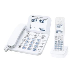 Panasonic コードレス電話機(子機1台付き)   VE-GD60DL