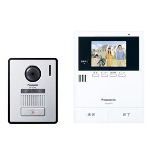 Panasonic  テレビドアホン VL-SV39KL|nakaden