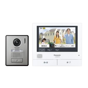 Panasonic  テレビドアホン VL-SVH705KL|nakaden