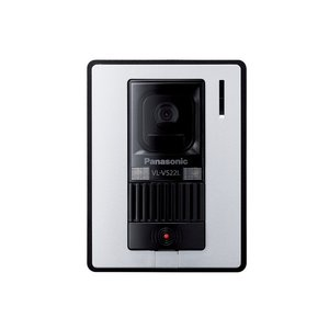Panasonic  カラーカメラ玄関子機 VL-V522L-WS|nakaden