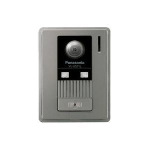 Panasonic   カラーカメラ玄関子機 VL-V571L-S|nakaden