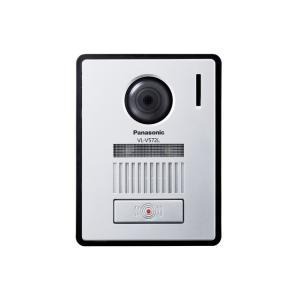 Panasonic  カラーカメラ玄関子機 VL-V572L-S|nakaden
