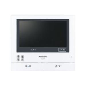 Panasonic テレビドアホン用増設モニター(電源コード式、直結式兼用) VL-V671K|nakaden