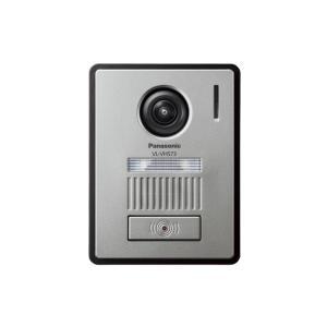 Panasonic  カラーカメラ玄関子機 VL-VH573L-H|nakaden