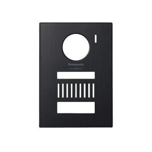 Panasonic 着せ替えデザインパネル(メタリックグレー) VL-VP500-H|nakaden