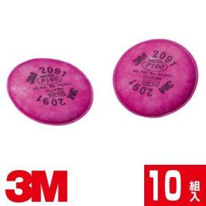 3M ろ過材 2091 10組