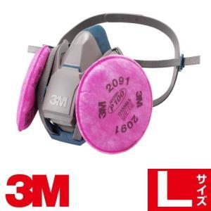 3M 防じんマスク 6500QL/2091-RL3 取り替え式 Lサイズ