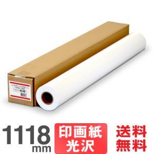 大判インクジェットロール紙 フォト光沢紙プレミアム 1118mm×30.5M 印画紙ベース プロッター用紙|nakagawa-direct