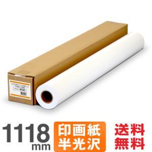 大判インクジェットロール紙 フォト半光沢紙プレミアム 1118mm×30.5M 印画紙ベース プロッター用紙|nakagawa-direct