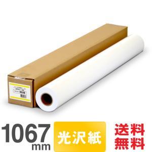 大判インクジェットロール紙 フォト光沢紙 1067mm×30M 紙ベース プロッター用紙|nakagawa-direct