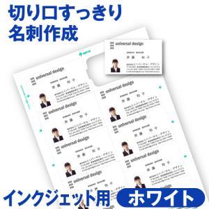 名刺用紙 CCマルチカード 10面 インクジェットプリンター専用 ホワイト A4 100シート 名刺カード 1,000枚|nakagawa-direct