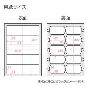 名刺用紙 CCマルチカード 10面 インクジェットプリンター専用 ホワイト A4 100シート 名刺カード 1,000枚|nakagawa-direct|03