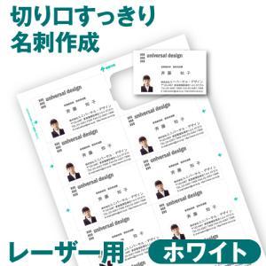 名刺用紙 CCマルチカード 10面 レーザープリンター対応 ホワイト A4 100シート 名刺カード 1,000枚|nakagawa-direct