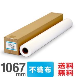 大判インクジェットロール紙 インクジェット不織布 1067mm×30M プロッター用紙|nakagawa-direct