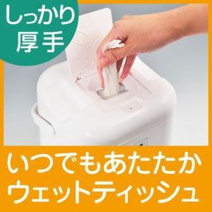 ホットルケア 本体 HC-100 /おしりふき、からだふき、おしぼりなど、介護や医療、保育、美容などで大活躍!|nakagawa-direct