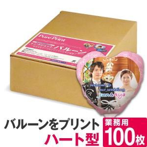 インクジェットバルーン ハート型 台紙A4 100枚|nakagawa-direct