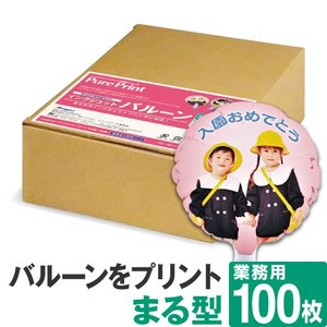 インクジェットバルーン まる型 台紙A4 100枚|nakagawa-direct