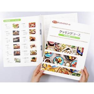 オンデマンドフラットファイル nakagawa-direct 02