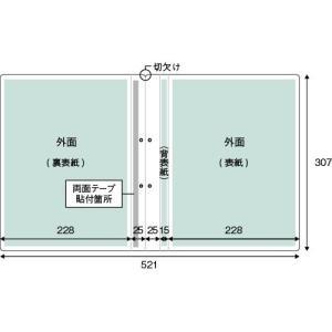 オンデマンドフラットファイル nakagawa-direct 04