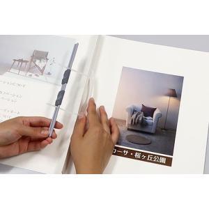 オンデマンドフラットファイル nakagawa-direct 08