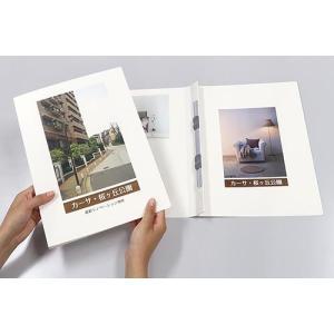 オンデマンドフラットファイル nakagawa-direct 09