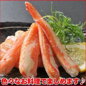 送料無料 お徳用 ボイル姿 ズワイガニ 約700g×2尾セット 脚折れ (ずわい蟹 割引 わけあり グルメ 鍋 ギフト ズワイ) グルメ zuwai2bi nakagawa-k-ichiba 09