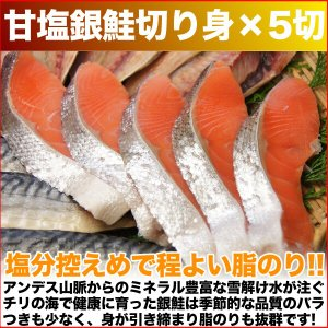 (干物 セット) 定番 焼き魚 3種セット 送料無料 アジ開き干・天塩干さば・甘塩銀鮭切り身 (海鮮 限定 ギフト)|nakagawa-k-ichiba|06