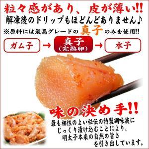 明太子 無着色 訳あり 1kg(わけあり ワケあり 穴あき バラ) グルメ bara-01|nakagawa-k-ichiba|04
