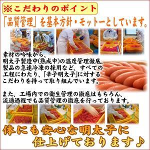 明太子 無着色 訳あり 1kg(わけあり ワケあり 穴あき バラ) グルメ bara-01|nakagawa-k-ichiba|05