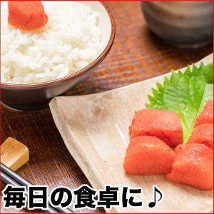 明太子 無着色 訳あり 1kg(わけあり ワケあり 穴あき バラ) グルメ bara-01|nakagawa-k-ichiba|06