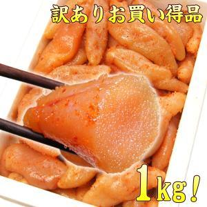 バラ明太子1kg