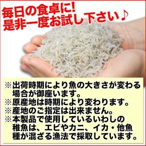 ちりめんじゃこ 国産  上乾ちりめんじゃこ 1kg 送料無料 贈答ギフト ちりめん チリメン じゃこ 父の日 食べ物 ギフト プレゼント nakagawa-k-ichiba 04