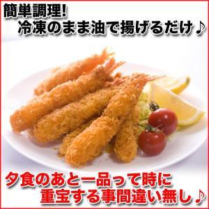 エビフライ 海老フライ えびフライ 特大 1kg/20尾入り♪ 同梱オススメ お弁当 おかず 食品 海老 えび グルメ ebifry|nakagawa-k-ichiba|06
