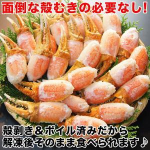 カニ ズワイガニ 爪肉 (かに カニ 蟹 がに ガニ)1kg ボイル カニツメ 送料無料 ギフト グルメ お中元 tume|nakagawa-k-ichiba|02