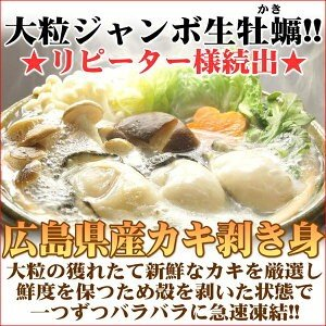牡蠣 ジャンボサイズ 広島産 生牡蠣1kg(解凍後850g/約25−35粒) 鍋 送料無料(かき 牡蠣 カキ 加熱用)ギフト グルメ お中元 kaki1|nakagawa-k-ichiba|02