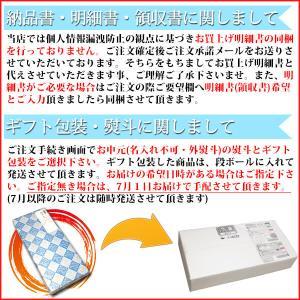 牡蠣 ジャンボサイズ 広島産 生牡蠣1kg(解凍後850g/約25−35粒) 鍋 送料無料(かき 牡蠣 カキ 加熱用)ギフト グルメ お中元 kaki1|nakagawa-k-ichiba|10