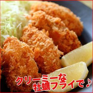 牡蠣 ジャンボサイズ 広島産 生牡蠣1kg(解凍後850g/約25−35粒) 鍋 送料無料(かき 牡蠣 カキ 加熱用)ギフト グルメ お中元 kaki1|nakagawa-k-ichiba|06