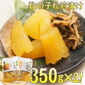 数の子 松前漬け かずのこ 350gx2パック (同梱 食品 カズノコ) グルメ kazumatu